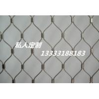 福建地区防护不锈钢材质钢丝绳网片