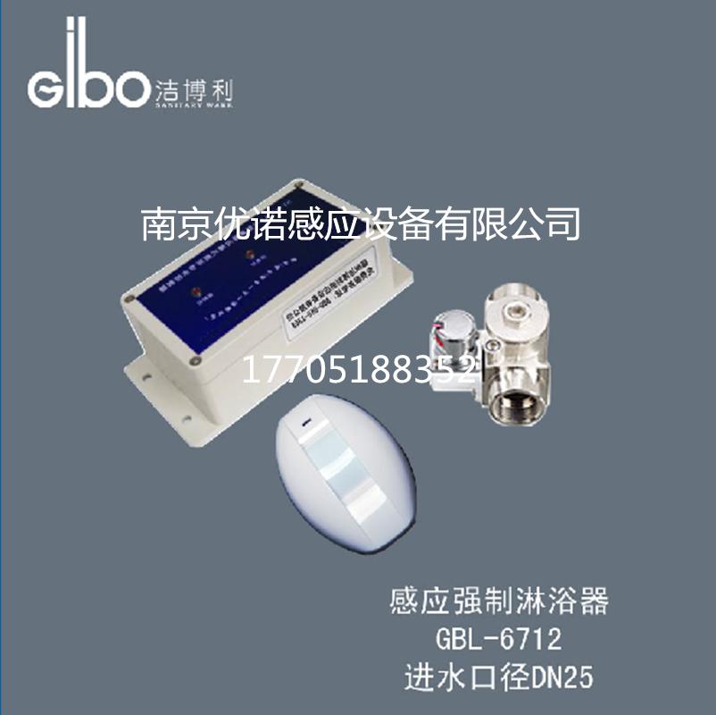 洁博利感应强制淋浴器GBL-6712A泳池淋浴器