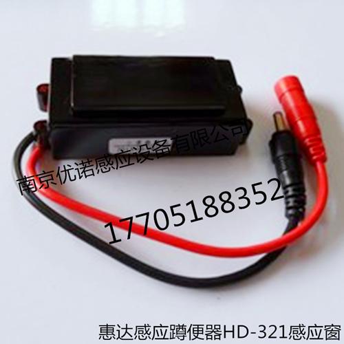 惠达感应蹲便器HD-321感应窗