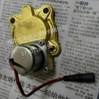 箭牌大便感应冲洗阀AGY201AB电磁阀铜盖