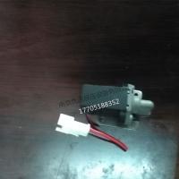 朗斯小便感应器电磁阀