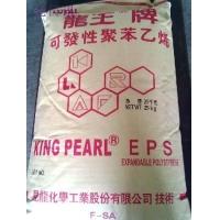 聚苯乙烯EPS F301