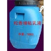 水性增粘松香树脂乳液