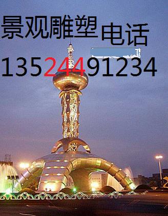 国庆节旅游圣地景观图