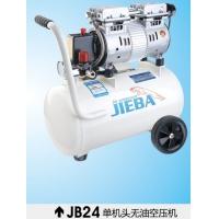 杰霸静音无油空压机JB24 无油静音小型空气压缩机家用木工喷