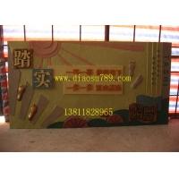 北京砂岩浮雕公司