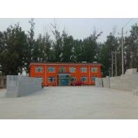 北京加气砖