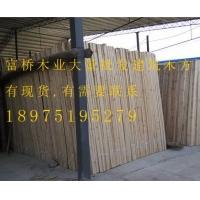 建筑松木方