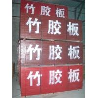 竹胶板|长沙竹胶板