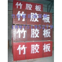 长沙建筑木模板|长沙建筑木模板规格