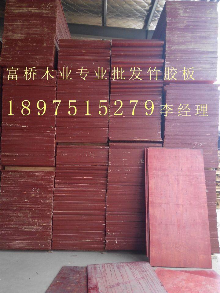 建筑模板是一种临时性支护结构,按设计要求制作,使混凝土结构、构件按规定的位置、几何尺寸成形。按材料的性质可分为建筑模板、建筑木胶板、覆膜板、多层板、双面复胶、双面覆膜建筑模板等。建筑模板按施工工艺条件可分为现浇混凝土模板、预组装模板、大模板、跃升模板等。在工程施工对于工程的质量把控有着重要的影响。模板表面的光滑度和平整度将直接影响工程混凝土表面的平整度。 手机: 189 7519 5279 李先生 地址:长沙市暮云镇牛角塘木材大市场(107国道旁) 公司网址:http://www.