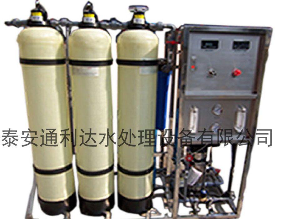 专业生产反渗透纯水设备