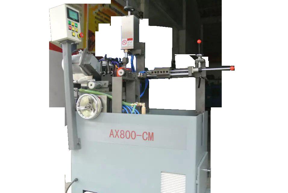 奧湘AX800-CM自動合金鋸片雙側面磨齒機
