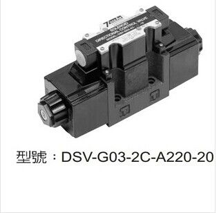 洋7OCEAN压力继电器PS 02 2 11