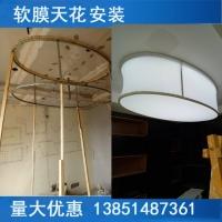 南京软膜天花吊顶施工办公室吊顶浴室蓝天白云吊顶透光膜安装
