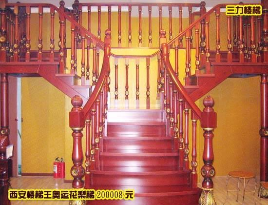 三力威楼梯新款|北京三力威实木楼梯陕西西安专卖店