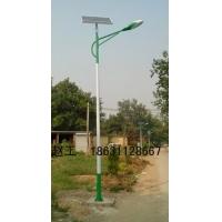 大名縣太陽能路燈