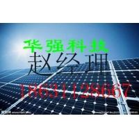 微型家用发电产品,发电并网系统