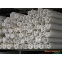 沧州鸿天塑业供应耐高温酸碱PP管材