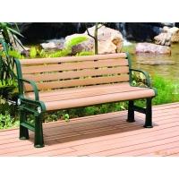 江苏木塑休闲椅/公园椅/户外休闲椅