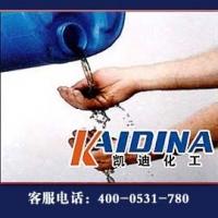绿色环保导热油清洗剂_导热油炉清洗剂_凯迪化工KD-L312