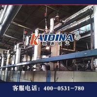定型机专用导热油清洗剂_导热油清洗剂_凯迪化工KD-L212