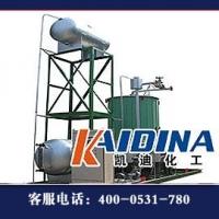 导热油设备清洗剂_导热油清洗剂_凯迪化工KD-L312特价