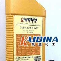 空压机积碳清洗剂_空压机清洗剂_凯迪化工KD-L211厂家直