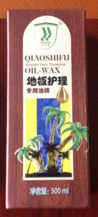巧师傅地板护理专用油精