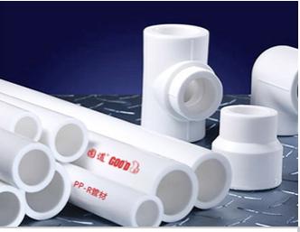 白色PP-R管材