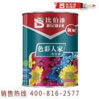 环保色彩人家墙面漆  色彩人家墙面漆批发  墙面漆种类