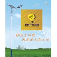 新农村建设推荐太阳能路灯