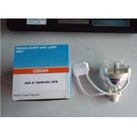 欧司朗氙灯 XBO R180W/45C OSRAM欧司朗氙灯