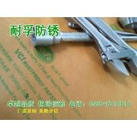山东防锈纸厂家 VCI气相防锈膜
