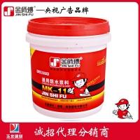 金师傅防水涂料 MK11聚氨酯防水涂料 防水招商代理