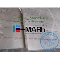 美铝7075-T651铝板