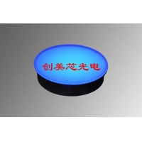 LED圆形地砖灯_圆形发光砖_LED地砖灯_广场LED发光砖