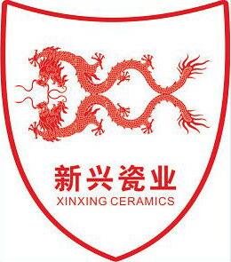 犍为县新兴瓷业有限公司