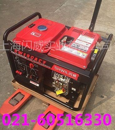 190a柴油发电电焊一体机美国原装发电机带电焊机   两个、高清图片