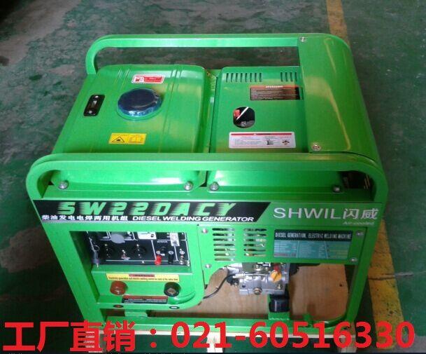 包括3.2 4.0焊条直流发电电焊机的厂家、价格、型号、图片、产地、图片