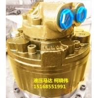 TLM内五星液压马达TLM05-110D40