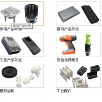 深圳塑胶模具配件价位_广东省报价合理的深圳塑胶模具