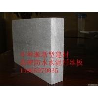 抚顺水泥纤维板特点性能高,LOFT钢结构楼层隔断板