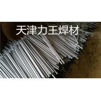 D638高铬铸铁堆焊焊条