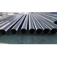 钛钢复合管带法兰,钛钢复合管件,镍钢复合管
