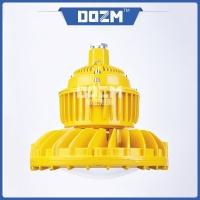 帝企 DQFB160-60C led防爆灯 防爆投光灯 防爆