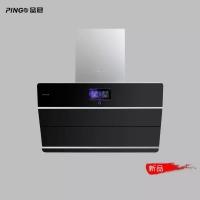 荣事达品冠之家CXW-200-PC705(G)高端油烟机