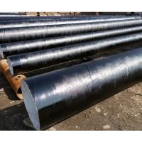 天然气管道螺旋钢管生产五洲