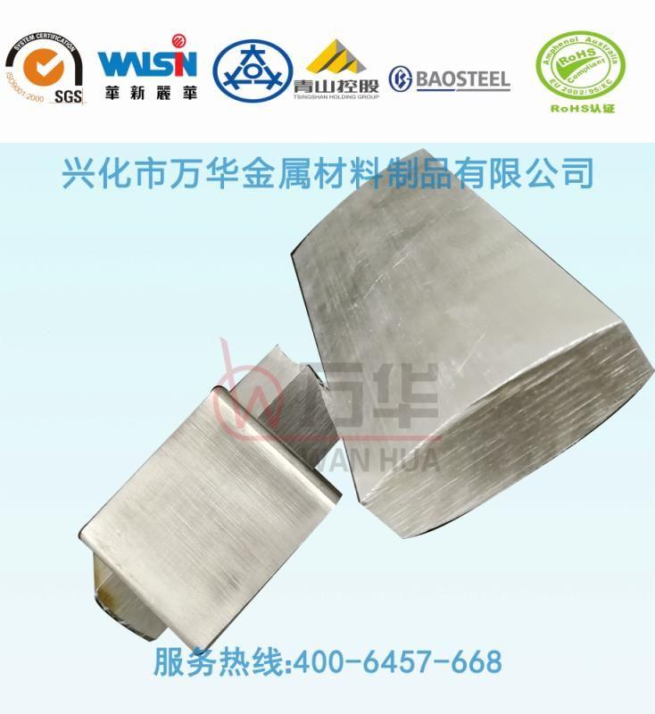 宝钢303Cu不锈钢ROHS标准精度高轨道交通专用扁钢