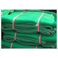 安全绳|安全网|阻燃安全网、安全带|建筑安全网-绳网中国